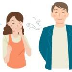 加齢臭の原因は生活習慣も・・・改善して対策しよう