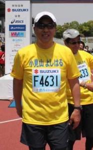 2013年の小宮山参院議員