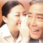 50代の恋愛事情、大人の恋愛体験談その3、20代女性との年の差恋愛