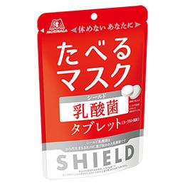 たべるマスク シールド乳酸菌タブレット