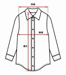 シャツ測り方着丈